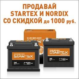 Утилизация аккумуляторов c бонусами от Автобиз