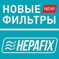 HEPAFIX - Хорошие фильтра для японских автомобилей!