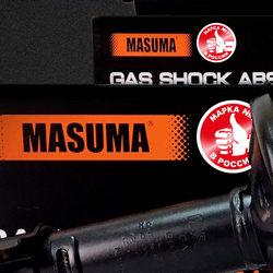 Masuma – первые запчасти, получившие «Марку №1 в России»